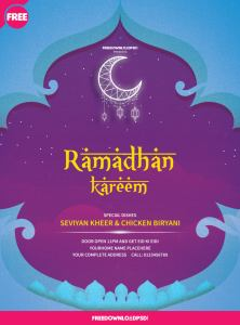 Ramadan Kareem Invite Flyer Template