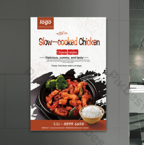 Food Restaurant Free PSD Flyer Template