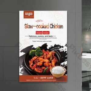 Food Restaurant Free PSD Flyer Template