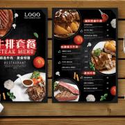 Western Restaurant Menu Free PSD Template